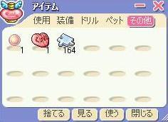 screenshot0440.JPG