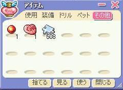 screenshot0484.JPG