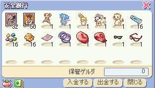 screenshot0489i.JPG